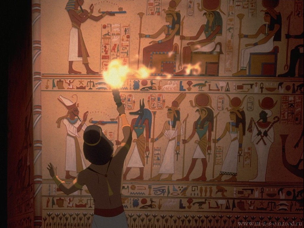the prince of egypt essay