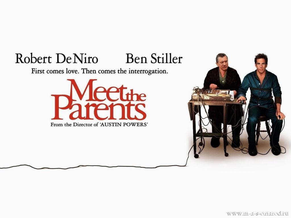 знакомство с родителями фильм комедия